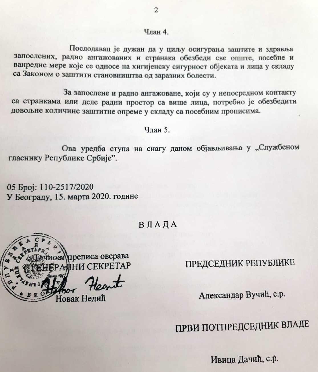 uredvba1